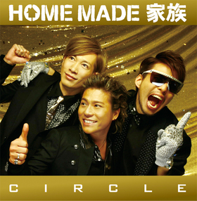 HOME MADE 家族|CIRCLE / L.O.V.E. / Tomorrow / YOU