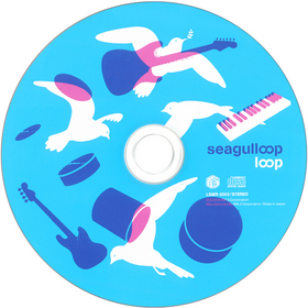 seagulloop|loop