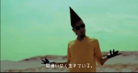 SANZ | SPLIT HEAD / SHOHEI TAKASAKI