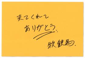 Letter|April 2010
