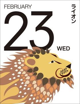 日めくりカレンダー|2011年 2月