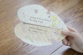 Atsushi & Keiko Kimura Wedding Party
