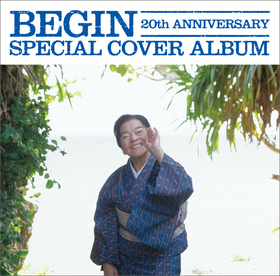 BEGIN|SPECIAL COVER ALBUM