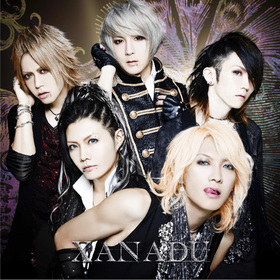 SCREW | XANADU