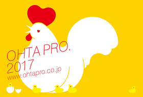 Ohta Production | 2017 Post Card