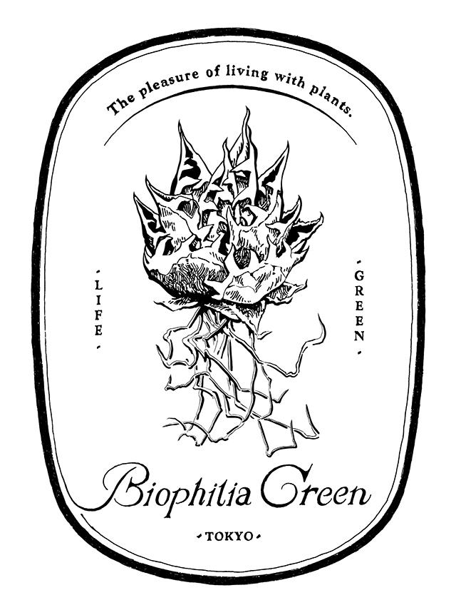 Biophilia Green | LOGO