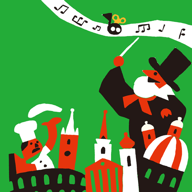 親子で楽しむ世界の旅   CD Illustration