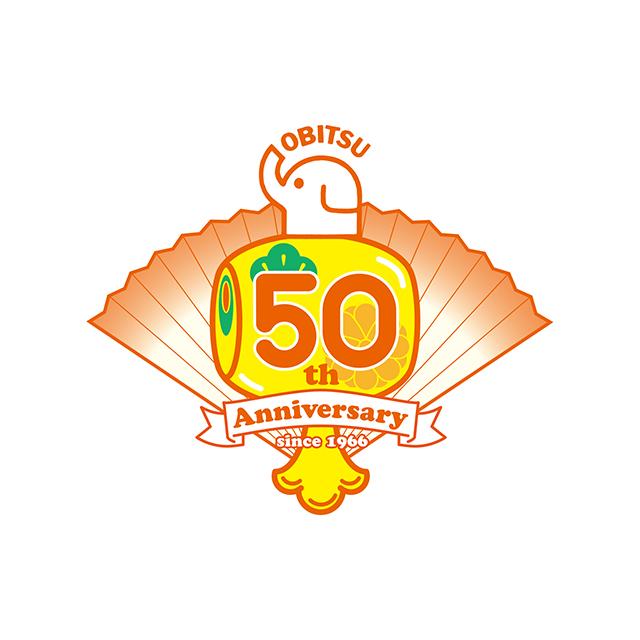 オビツ製作所 50周年記念 | LOGO