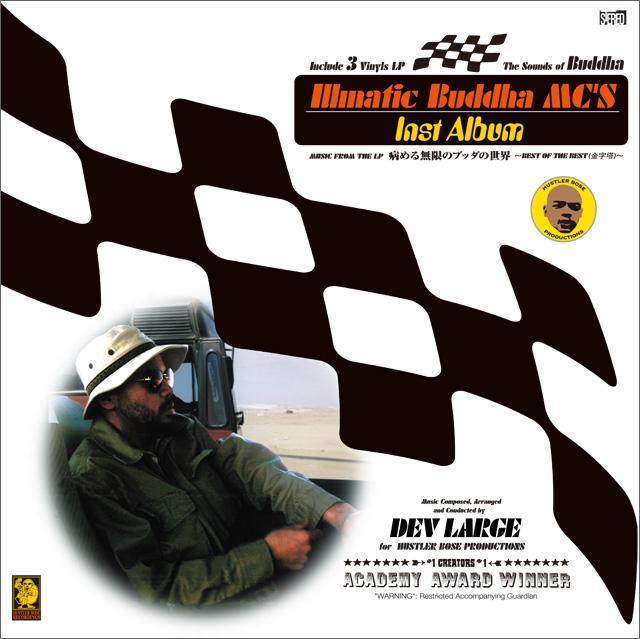 ILLMATIC BUDDHA MC'S (BUDDHA BRAND)|Inst Album (LP)