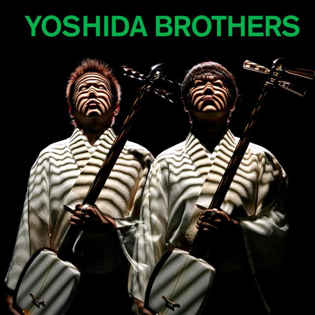 吉田兄弟 YOSHIDA BROTHERS