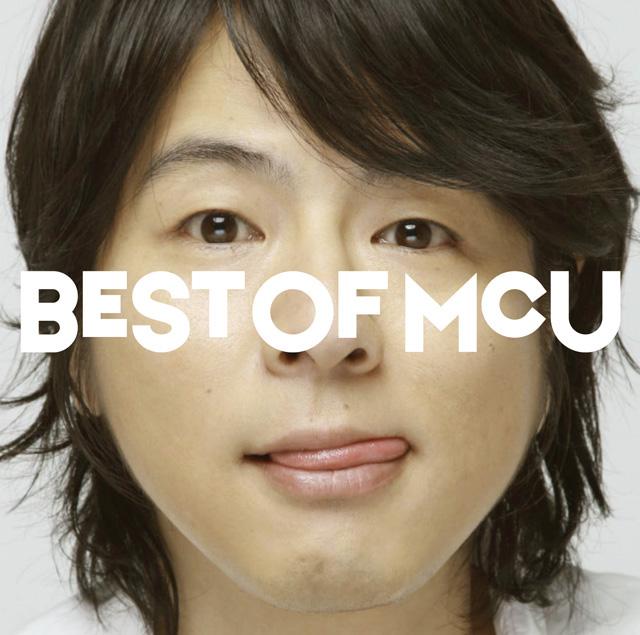 MCU   BEST OF MCU