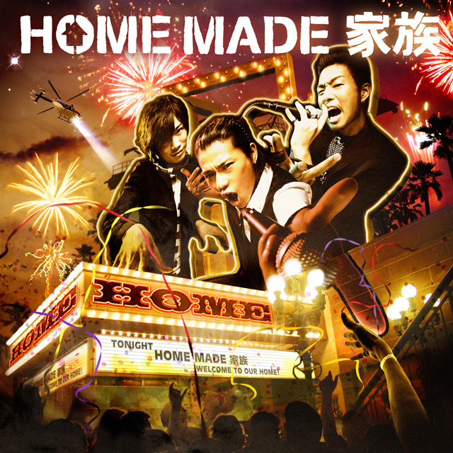 HOME MADE 家族|HOME / Come Back Home / THANK YOU!!