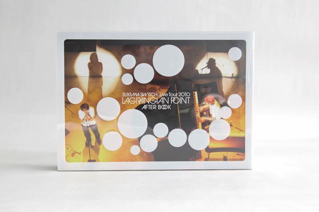 スキマスイッチ|LIVE TOUR 2010 AFTER BOOK