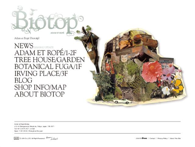 Adam et Ropé  Biotop | Web Design